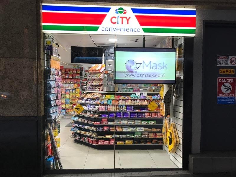 Shop TV Installation